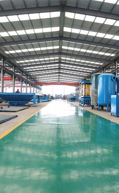 Ruiou Equipment Plant