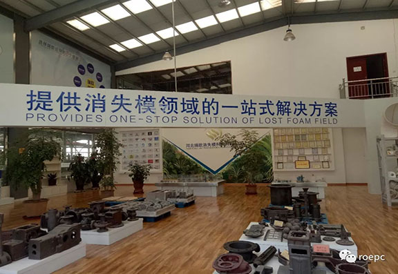 Ruiou Lost Foam Mould Technology Department and Process Department Hold a Field Summary and Equipment Improvement Seminar!